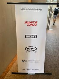 本日は開店前に展示会へ。 - 東京都世田谷 マウンテンバイク&BMXの小川輪業日記