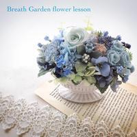 親子時間 - 花雑貨店 Breath Garden *kiko's  diary*