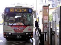 関東バスを乗り継ぎ、烏山の寺町へ - 黄色い電車に乗せて…
