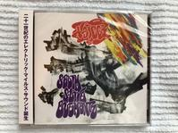 「VOICE」本日発売! - Selim Slive Elementz Official Blog It's about that time