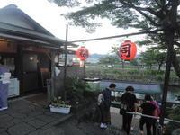 京都嵐山夏の風物詩「鵜飼」 - 健康で輝いて楽しくⅡ