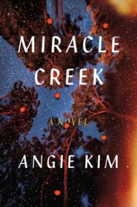 Miracle Creek:事故が起きたあの日、本当は何があったのか - 春巻雑記帳