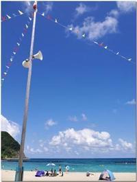 海の青と空の青 - Blue Planet Cafe  青い地球を散歩する