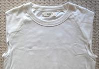 unfil ::: Organic cotton jersey sleeveless Tee - minca's sweet little things