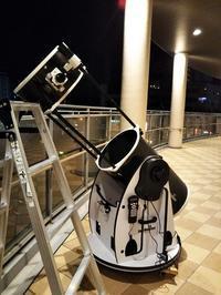 大赤斑を見る会でDOB GOTO16 - 亜熱帯天文台ブログ