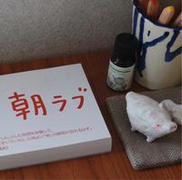 児童養護施設のこと - お片付け☆totoのえる  - 茨城・つくば 整理収納アドバイザー