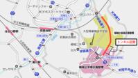 稲城市の「小田良トンネル」がほぼ完成!市内2箇所目の車も通れるトンネルに - 俺の居場所2