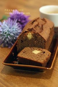 オレンジケーキINショコラパウンドケーキ - KICHI,KITCHEN 2