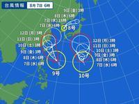 熱帯低気圧と台風のデパート状態 - LILOANでお局三昧!