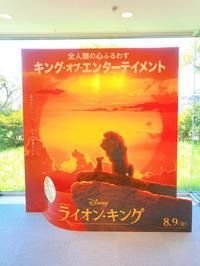映画公開記念!『ライオン・キングの世界展』がラフォーレミュージアム原宿で開催中♡ - ひめぴょんぶろぐ