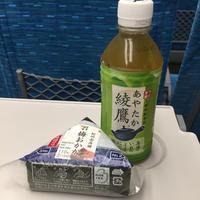 7日 大阪へ - 香港と黒猫とイズタマアル2