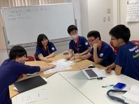 シフトの話し合い中♡ - 長崎大学病院 医療教育開発センター           医師育成キャリア支援室