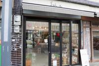 平成最後の冬の大邱⑬北城路のカワイイ陶器屋さんサイエ - Yucky's Tapestry