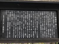 小国両神社(阿蘇郡小国町) - 今日は何処まで