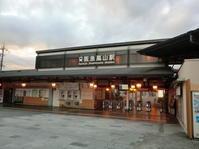 早朝の散歩・・・渡月橋までなんですけど。 - 京都嵐山 着物レンタル「遊月]・・・徒然日記