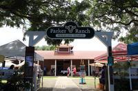 ワイメアのファーマーズマーケットその2@2019ハワイ島 - TAMAの卵