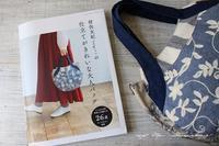刺繍生地のまぁるい大人バッグ『お月見トート』(著書掲載12) - neige+ 手作りのある暮らし