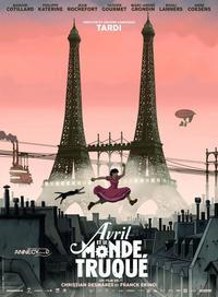 カリコレ2019…「アヴリルと奇妙な世界」 - ヨーロッパ映画を観よう!