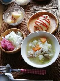 塩スープ - 好食好日