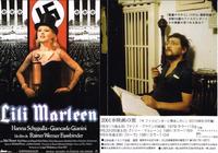 2001本映画の旅「今ファスピンダーと再会したい」 - centro italiano di fukuoka