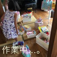 子どもと一緒におもちゃの整理! - 岐阜・整理収納アドバイザーのブログ・おちつくおうち