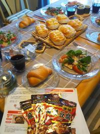 特別レッスン - 小麦の時間   京都の自宅にてパン教室を主宰(JHBS認定教室)