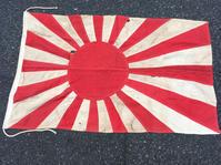 令和元年8月8日 秋田県仙北市より宅急便着払にて - 軍隊屋「前さん」今日の一人言!