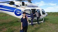 ピースで上五島へ出発☆ - 長崎大学病院 医療教育開発センター           医師育成キャリア支援室