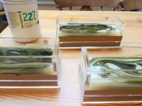 緑茶たっぷり石鹸 - Hobby な らいふ