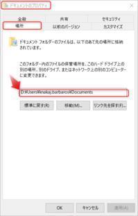 Windows7から10へ移行、C:ドライブの拡張には MiniTool  は便利 - isLandcenter 非番中