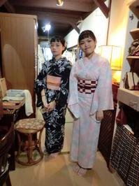 お出かけのご準備、最後の仕上げです。 - 京都嵐山 着物レンタル「遊月]・・・徒然日記