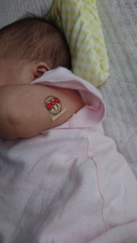 ワクチン接種とツーピース - わたし。 ~手芸と日録~
