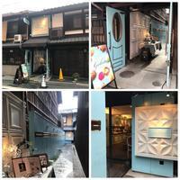 マリベル京都 - 平凡で幸せな毎日
