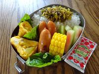 今週の弁当 - マイニチ★コバッケン