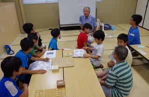 夏休み子ども将棋教室終わる - 戸板児童館ブログ