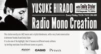 「VOICE」メディア情報:YUSUKE HIRADO Radio Mono Creation - Selim Slive Elementz Official Blog It's about that time