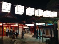 おしょらい(精霊)さん六道まいり - MOTTAINAIクラフトあまた 京都たより