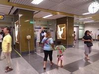 「地下鉄ブルーライン開通、BTS北に1駅延伸」 - TMO マンスリー