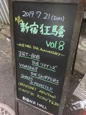 20190721 Live at 新宿ACB - ちよんのブログ『好きに喰わせろっ!!!』