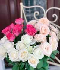 結婚記念日のサプライズ☆ - nico☆nicoな暮らし~絵付けと花とおやつ
