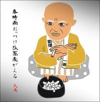 春時雨(はるしぐれ):俳句 - always over the moon