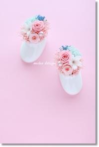 ベビーシューズアレンジピンク* - Flower letters