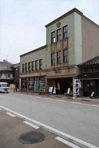 富山県高岡市の山町ヴァレー(昭和モダン建築探訪) - 関根要太郎研究室@はこだて