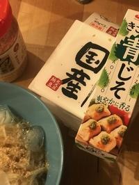 日本食よありがとう!! - 恋するスペイン