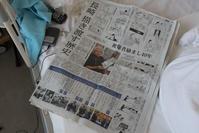 長崎原爆を描き続けるマンガ家。西山進 - 風じゃ~