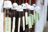 お盆休みのお知らせ - 福岡の不動産屋さん ハウジング住建の瓦版