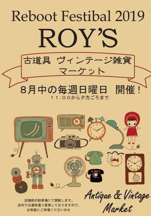 ROY'S vintage market - ロフトガレージ オート・シロー