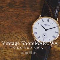 大手セレクトショップのアイテムを売らずに質屋に預けてお金を借りることができます。 - Maruwa78's Blog