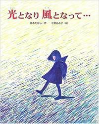 お盆・ラッシュ・台風・猛暑 - 絵本だまり