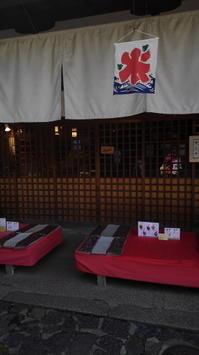 二月堂界隈(6)令和元年盛夏 - 日本写真かるた協会~写真が好きなオッサンのブログ~